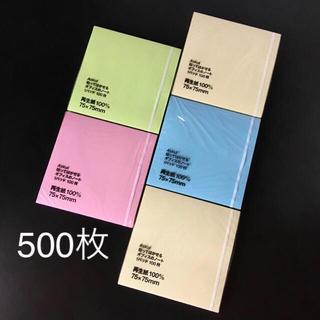 アスクル付箋500枚 ASKULオリジナル パステルカラー5冊