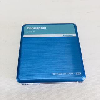 パナソニック(Panasonic)のパナソニック ポータブルMD SJ-MJ100 (ポータブルプレーヤー)