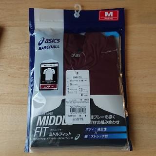 asics - 野球 アンダーシャツ 半袖 ハイネック エンジ 赤 メッシュ素材
