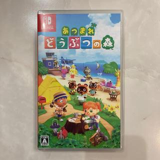 Nintendo Switch - 【中古】あつまれどうぶつの森 ソフト