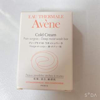 アベンヌ(Avene)のアベンヌ 石鹸(ボディソープ/石鹸)