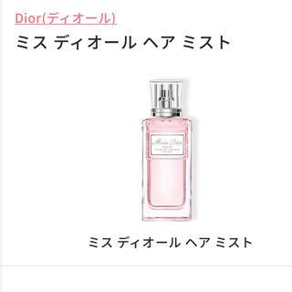 Dior - 新品未開封 dior ヘアミスト ディオール