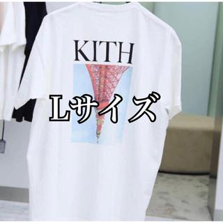 Supreme - kith Tokyo tower tee L White