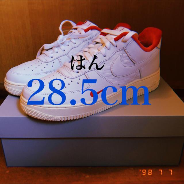 NIKE(ナイキ)のNIKE AIR FORCE 1 low / KITH 28.5cm メンズの靴/シューズ(スニーカー)の商品写真