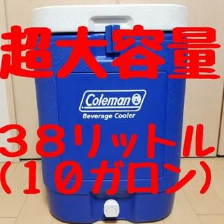 コールマン(Coleman)の大容量 ウォータージョグ コールマン 38リットル10ガロン(その他)