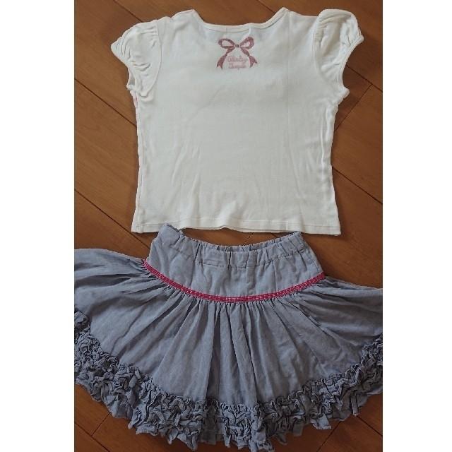mezzo piano(メゾピアノ)の専用です☆メゾピアノ シャーリーテンプル 120 半袖 スカート 110 キッズ/ベビー/マタニティのキッズ服女の子用(90cm~)(スカート)の商品写真