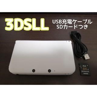 ニンテンドー3DS - ニンテンドー3DS LL ホワイト