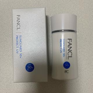 ファンケル(FANCL)のファンケル サンガード 60ml(日焼け止め/サンオイル)