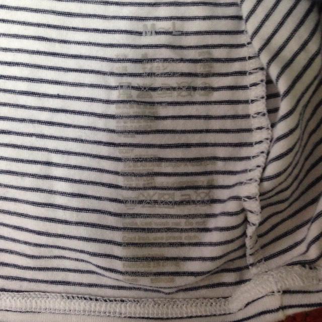 MUJI (無印良品)(ムジルシリョウヒン)のMUJI 授乳キャミソール白 レディースのレディース その他(その他)の商品写真