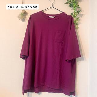 bulle de savon - ビュルデサボン 胸ポケットTシャツ BIG T