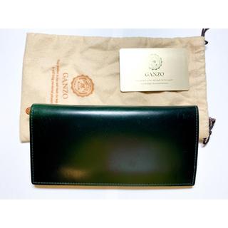 ガンゾ(GANZO)のGANZO コードバン 長財布(長財布)