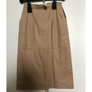 Drawer - ドゥロワー  DRAWER スカート