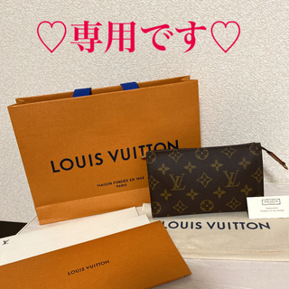 【LOUIS VUITTON】ルイヴィトン ★ポーチ モノグラム 正規品