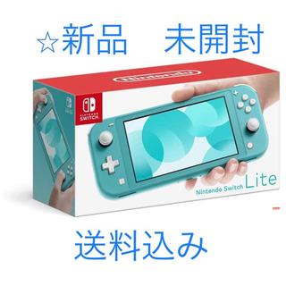 任天堂 - Nintendo Switch  Lite ターコイズ ニンテンドー 任天堂