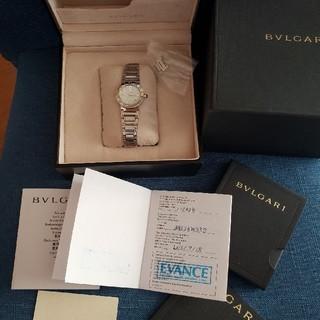 ブルガリ(BVLGARI)のBVLGARIブルガリブルガリレディース(腕時計)