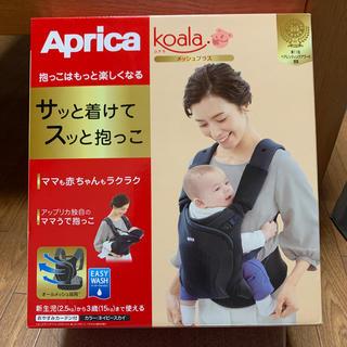 Aprica - 新品未使用 アップリカ コアラ メッシュプラスネイビースカイ