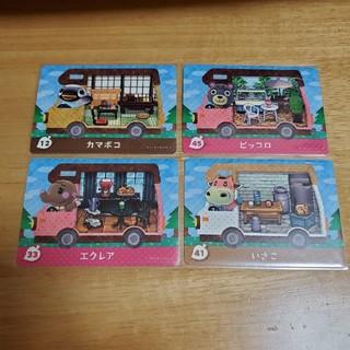 Nintendo Switch - どうぶつの森 amiiboカード 4枚 カマボコ エクレア ピッコロ いさこ