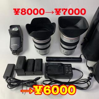 Canon - キャノン canon XL1 レンズ・ライト・マイク・バッテリー・アダプター