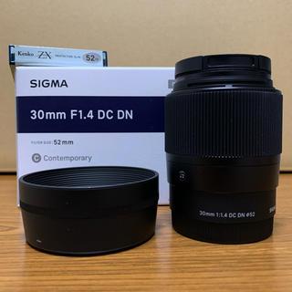 シグマ(SIGMA)のSIGMA 30mm F1.4 DC DN SONY E-mount(レンズ(単焦点))