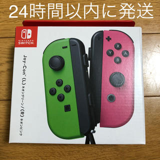 Nintendo Switch - Nintendo Switch Joy-Con ネオングリーン ネオンピンク