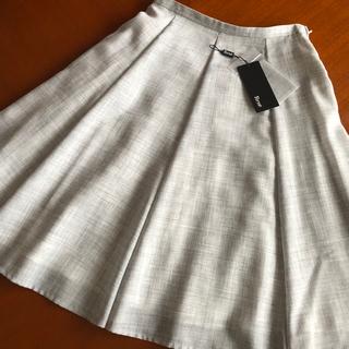 ルネ(René)の【ご専用】ルネ  スカート(ひざ丈スカート)