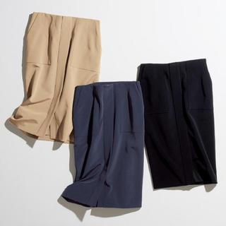 Demi-Luxe BEAMS - Demi-Luxe BEAMS×三尋木奈保 トリアセダブルクロスタイトスカート