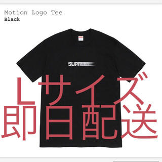 シュプリーム(Supreme)のsupreme Motion logo tee 黒Lモーションシュプリーム (Tシャツ/カットソー(半袖/袖なし))