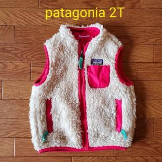 patagonia - 2T ボア ベスト patagonia ピンク