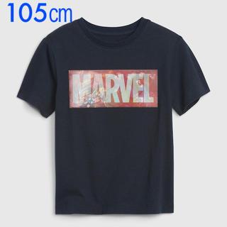 babyGAP - 期間限定価格『新品』babyGap×MARVEL 半袖Tシャツ 105㎝