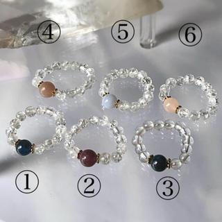天然石🌺 天然石リング・指輪(リング)