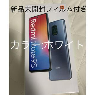 ANDROID - Xiaomi redmi note 9s 4GB 64GB 国内版 ホワイト