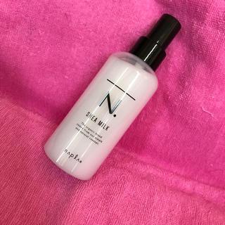 NAPUR - ナプラ シアミルク 150ml  新品未使用品
