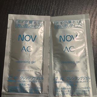ノブ(NOV)のクレンジングジェル(クレンジング/メイク落とし)