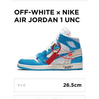 NIKE - Off-white x Nike Air Jordan 1 UNC 26.5cm