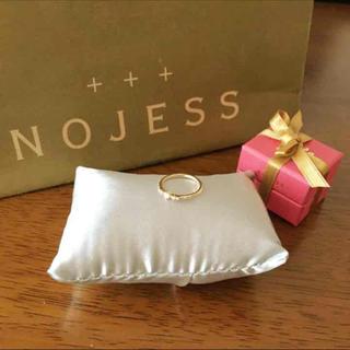 ノジェス(NOJESS)のしおちゃん様専用NOJESSリング(リング(指輪))