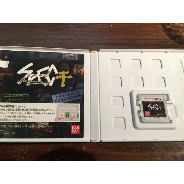 スペック  3DSソフト エンタメ/ホビーのゲームソフト/ゲーム機本体(携帯用ゲームソフト)の商品写真