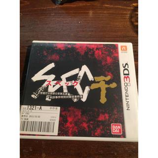 スペック  3DSソフト
