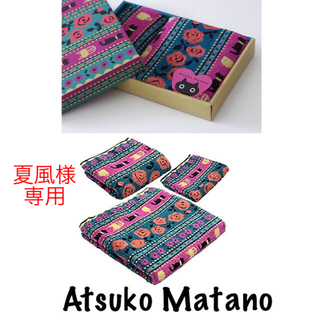 ニシカワ(西川)の新品マタノアツコ バスタオルフェイスタオルウォッシュタオル 猫とバラ ピンク(タオル/バス用品)