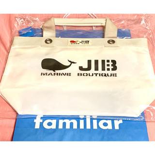 ファミリア(familiar)の【新品タグ付】JIB × familiar コラボアイテム ☆芦屋店限定☆(トートバッグ)