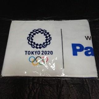 パナソニック(Panasonic)の東京2020オリンピック & パナソニック  マフラータオル(ノベルティグッズ)
