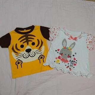 ニシマツヤ(西松屋)のトラさん うさぎさん トップス Tシャツ 80(Tシャツ)
