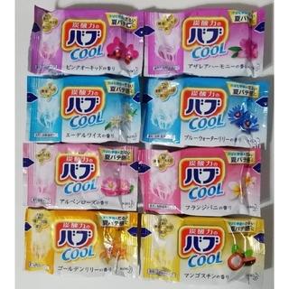 カオウ(花王)の花王 バブ クール cool 入浴剤 10個 送料無料 ④(入浴剤/バスソルト)