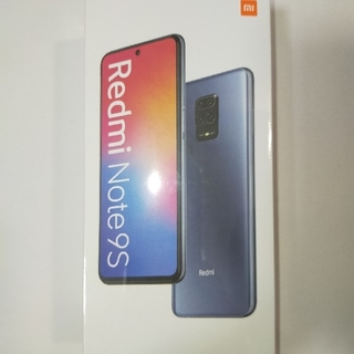 Redmi Note 9S 6G 128GB 青 新品未開封 国内品  納品書③