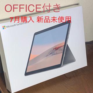 Microsoft - Surface Go 2 STV-00012 Office有