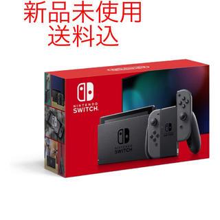 Nintendo Switch - 新品未使用 ニンテンドースイッチ 本体 グレー nintendo switch