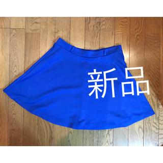 エイチアンドエム(H&M)のMサイズ膝丈青ブルースカート(ひざ丈スカート)