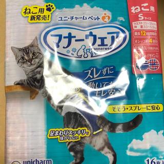 Unicharm - ユニ・チャームペット用紙オムツ15枚