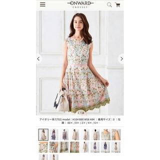 TOCCA - 雑誌掲載 PRIMULA JULIAN ドレス