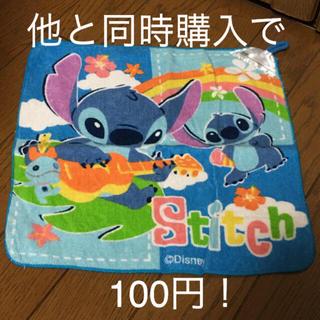 ディズニー(Disney)のスティッチ ハンドタオル ハンカチ 手拭き ディズニー Disney (ハンカチ)