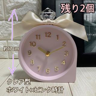クレア型★置時計【ホワイト×ピンクリボン】ゴールド文字盤